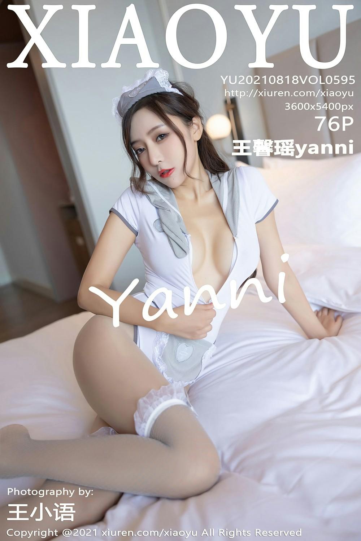 [XIAOYU语画界] 2021.08.18 VOL.595 王馨瑶yanni [76+1P]