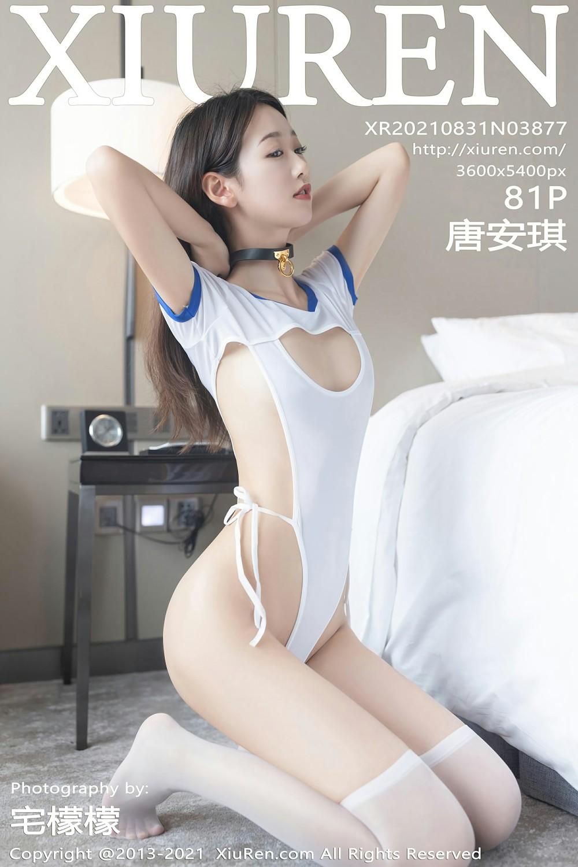 [XiuRen秀人网] 2021.08.31 No.3877 唐安琪 [81+1P]